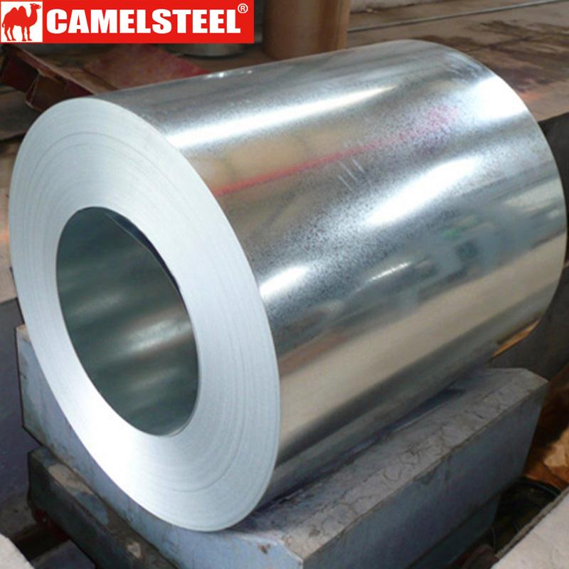 hot dip galvanised steel