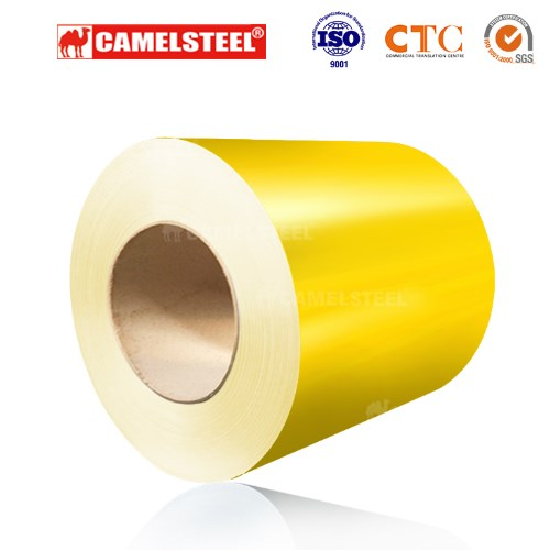 Colorful Anodized Aluminum Coil