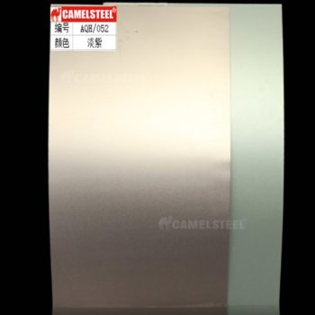 color aluminum sheet metal