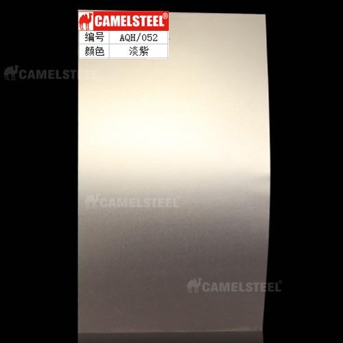 Aluminum Coil Colors Hot Sale