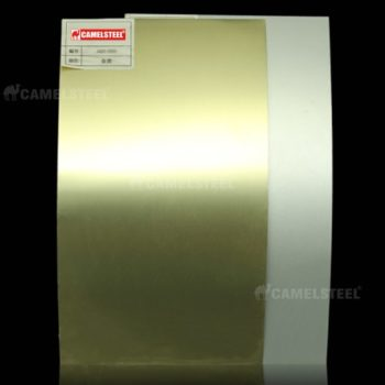 high quality decorative aluminum sheet