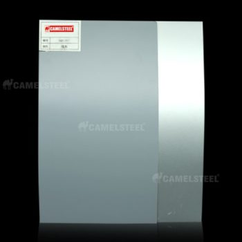 best coating aluminium sheet