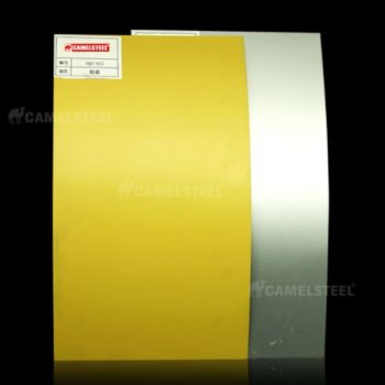 color aluminum metal plate