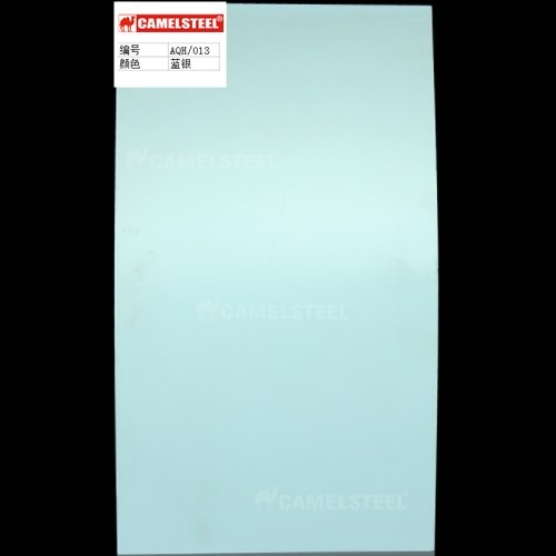 aluminium colour sheet